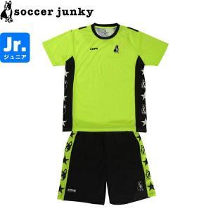 soccer junky サッカージャンキー ジュニアギアセット プラシャツ プラパン CP19008J-YEL サッカー フットサル|hiyamasp