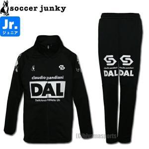 soccer junky サッカージャンキー ジュニア ジャージ上下 トレーニングジャケット&トレーニングパンツ CP19028K-BLK-CP19029K-BLK|hiyamasp