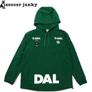soccer junky サッカージャンキー アノラックピステパーカー CP19543-GRN サッカー フットサル|hiyamasp