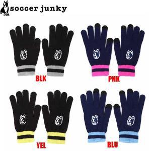 soccer junky サッカージャンキー スマホ対応ニットグローブ 手袋 CP19615 サッカー フットサル|hiyamasp