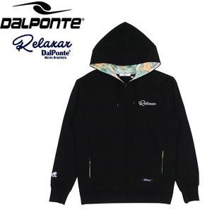 DalPonte ダウポンチ Relaxar リラクシャー 裏起毛スウェットジップパーカー DPZ-RX110-BLK サッカー フットサル hiyamasp