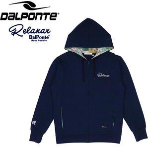 DalPonte ダウポンチ Relaxar リラクシャー 裏起毛スウェットジップパーカー DPZ-RX110-NVY サッカー フットサル hiyamasp