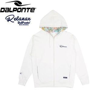 DalPonte ダウポンチ Relaxar リラクシャー 裏起毛スウェットジップパーカー DPZ-RX110-OWHT サッカー フットサル hiyamasp