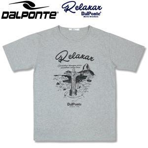 DalPonte ダウポンチ Relaxar コルコバードTシャツ DPZ-RX147-GRY サッカー フットサル|hiyamasp