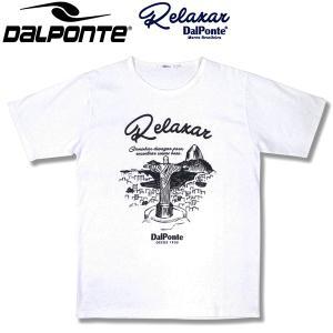 DalPonte ダウポンチ Relaxar コルコバードTシャツ DPZ-RX147-WHT サッカー フットサル|hiyamasp