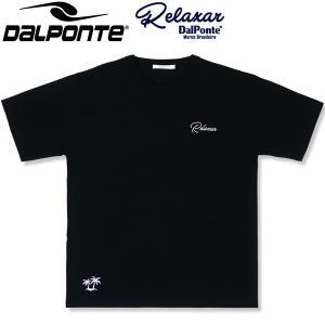 DalPonte ダウポンチ Relaxar リラクシャー ビッグシルエットTシャツ DPZ-RX148-BLK サッカー フットサル|hiyamasp