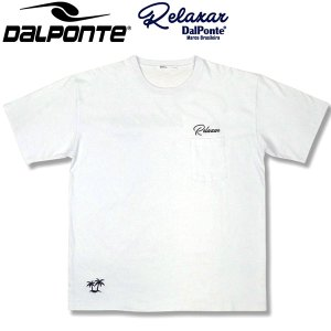 DalPonte ダウポンチ Relaxar リラクシャー ビッグシルエットTシャツ DPZ-RX148-WHT サッカー フットサル|hiyamasp