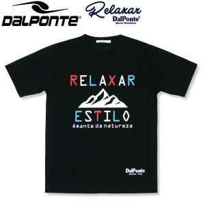 DalPonte ダウポンチ Relaxar コットンタッチドライTシャツ DPZ-RX149-BLK サッカー フットサル|hiyamasp