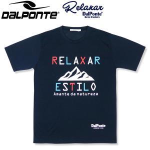 DalPonte ダウポンチ Relaxar コットンタッチドライTシャツ DPZ-RX149-NVY サッカー フットサル|hiyamasp