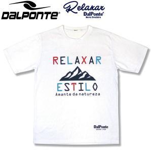 DalPonte ダウポンチ Relaxar コットンタッチドライTシャツ DPZ-RX149-WHT サッカー フットサル|hiyamasp