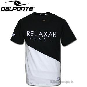 DalPonte ダウポンチ Relaxar リラクシャー スラッシュTシャツ DPZ-RX92-BLK サッカー フットサル hiyamasp