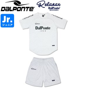 DalPonte ダウポンチ Relaxar リラクシャー ジュニアゼブラ柄プラクティスシャツ&プラクティスパンツ DPZ-RXG-019J-WH-DPZ-RXG-020J-WH サッカー|hiyamasp