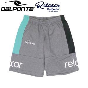 DalPonte ダウポンチ Relaxar リラクシャー プラクティスパンツ プラパン DPZ-RXG010-GRY サッカー フットサル hiyamasp