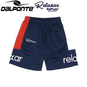 DalPonte ダウポンチ Relaxar リラクシャー プラクティスパンツ プラパン DPZ-RXG010-NVY サッカー フットサル hiyamasp