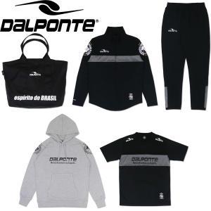 DalPonte ダウポンチ 2020年 福袋 ジャージ上下セット スウェットパーカー 半袖プラシャツ トートバッグ DPZ-WS1920-BLK サッカー フットサル hiyamasp