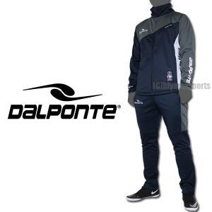 DalPonte ダウポンチ ジャージ上下 極暖トレーニングジャージジップスタンドカラー&トレーニングジャージテーパードパンツ DPZ0280-NVY-DPZ0282-NVY hiyamasp
