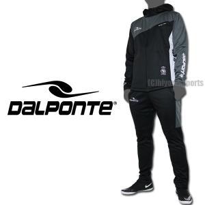 DalPonte ダウポンチ ジャージ上下 極暖トレーニングジャージジップパーカー&トレーニングジャージテーパードパンツ DPZ0281-BLK-DPZ0282-BLK hiyamasp