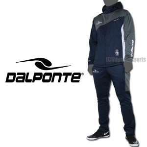 DalPonte ダウポンチ ジャージ上下 極暖トレーニングジャージジップパーカー&トレーニングジャージテーパードパンツ DPZ0281-NVY-DPZ0282-NVY hiyamasp