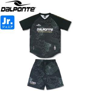 DalPonte ダウポンチ ジュニア BR総柄プラクティスシャツ&プラクティスパンツ プラシャツ プラパン DPZ0324J-BLK-DPZ0325J-BLK サッカー フットサル|hiyamasp