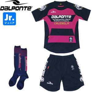 DalPonte ダウポンチ ジュニア ボーダープラクティスシャツ&プラクティスパンツ&ソックス プラシャツ プラパン DPZ53-NVY-DPZ54-NVY-DPZ70-NVY サッカー|hiyamasp