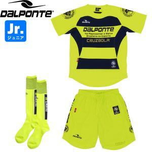 DalPonteダウポンチジュニアボーダープラクティスシャツ&プラクティスパンツ&ソックスプラシャツプラパンDPZ53-YEL-DPZ54-YEL-DPZ70-YELサッカー|hiyamasp