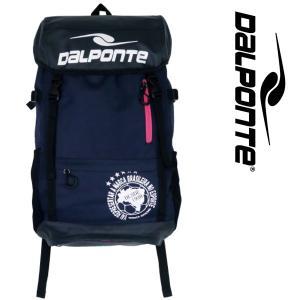 DalPonte ダウポンチ バックパック DPZ95-NVY サッカー フットサル|hiyamasp
