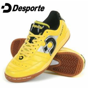 Desporte デスポルチ サンルイス SI 2  サッカー フットサルシューズ インドア室内用 DS-1436|hiyamasp