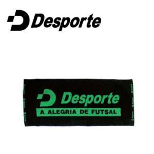 Desporte【デスポルチ】 フェイスタオル  サッカー フットサル DSP-TOW01-BLK|hiyamasp