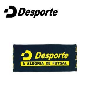 Desporte【デスポルチ】 フェイスタオル  サッカー フットサル DSP-TOW01-NVY|hiyamasp