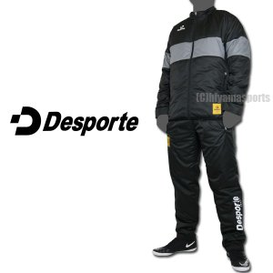 Desporte デスポルチ 中綿ウォーマージャケット&ウォーマーパンツ DSP-WP23SL-DSP-WP13PSSL サッカー フットサル hiyamasp