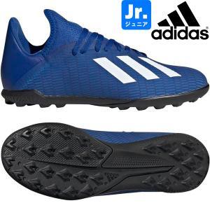 adidas アディダス ジュニア サッカー トレシュー ターフ エックス 19.3 TFJ EG7172 hiyamasp