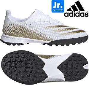 adidas アディダス ジュニア サッカー トレシュー ターフ エックス ゴースト.3 EG8214 hiyamasp