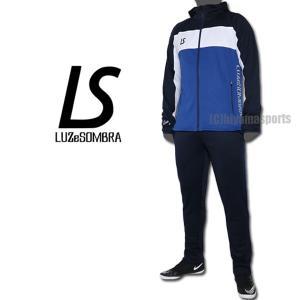 LUZeSOMBRA ルースイソンブラ ストリームライン トレーニングジャージセット STREAM LINE TRAINING JERSEY TOP BOTTOM SET F1811600-BLUNVY|hiyamasp