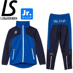 LUZeSOMBRA ルースイソンブラ ジュニア トレーニングジャージセット VELOCITY TRAINING JERSEY TOP BOTTOM SET F1821603-BLUNVY サッカー フットサル|hiyamasp