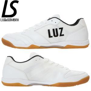 LUZeSOMBRA ルースイソンブラ AXIS-1 IN アクシスワンイン F2013019-WHT フットサルシューズ インドア室内用|hiyamasp