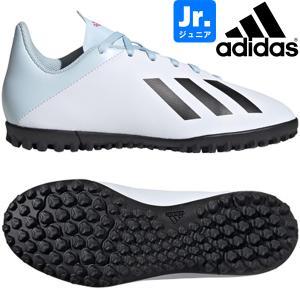 adidas アディダス ジュニア サッカー トレシュー ターフ エックス 19.4 TFJ FV4661 hiyamasp