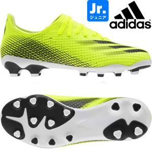 adidas アディダス ジュニア サッカー スパイク エックスゴースト.3 HG AG J FW6975 hiyamasp