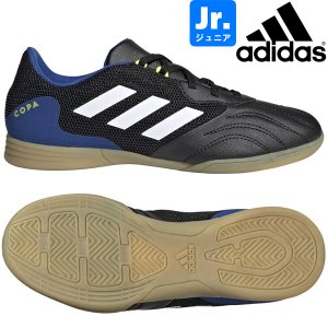 adidas アディダス ジュニア コパセンス.3 IN SALA J FX1981 ジュニア サッカー フットサル インドア hiyamasp