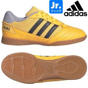 adidas アディダス ジュニア スーパーサラJ FX6759 ジュニア サッカー フットサル インドア hiyamasp