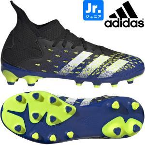 adidas アディダス ジュニア サッカー スパイク プレデター フリーク.3 HG AG J FY0621 hiyamasp