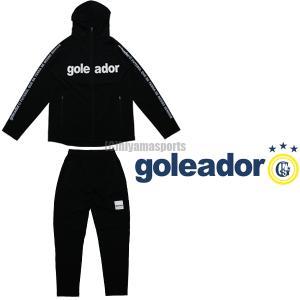 goleador ゴレアドール ドライジャージシームレスフードジャケット&ドライジャージシームレステーパードパンツ G-2410-91-G-2411-91 サッカー フットサル|hiyamasp
