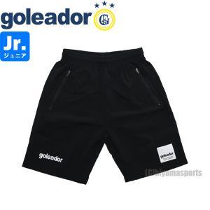 goleador ゴレアドール ジュニア オールマイティプラパン G-2414-91J サッカー フットサル|hiyamasp