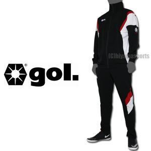 gol.ゴル トラックジャケット&トラックパンツ G953-303-BLK-G954-304-BLK サッカー フットサル|hiyamasp