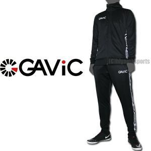 GAViC ガビック ジャージ上下 ジャージトップ&ジャージロングパンツ GA4163-BLK-GA4255-BLK サッカー フットサル|hiyamasp
