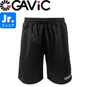 GAViC ガビック ジュニア プラクティスパンツ プラパン GA8723-BLK サッカー フットサル|hiyamasp