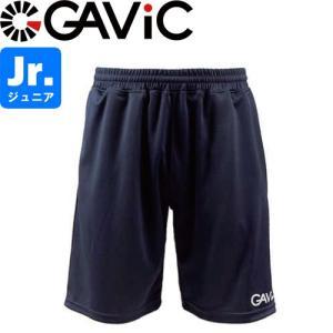 GAViC ガビック ジュニア プラクティスパンツ プラパン GA8723-NVY サッカー フットサル|hiyamasp