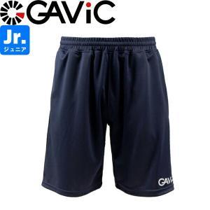 GAViC ガビック ジュニア プラクティスパンツ プラパン GA8777-NVY サッカー フットサル|hiyamasp