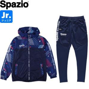 Spazio スパッツィオ ジュニア コンポジジップパーカー&ロゴスリムパンツ GE-0684-NVY-GE0675-NVY サッカー フットサル|hiyamasp