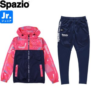 Spazio スパッツィオ ジュニア コンポジジップパーカー&ロゴスリムパンツ GE-0684-PNK-GE0675-NVY サッカー フットサル|hiyamasp
