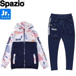 Spazio スパッツィオ ジュニア コンポジジップパーカー&ロゴスリムパンツ GE-0684-WHT-GE0675-NVY サッカー フットサル|hiyamasp